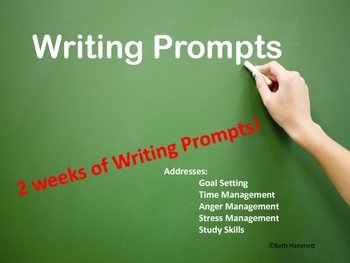 Writing Prompts - Emotional Intelligence