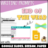 Writing Prompts: End of the Year [DIGITAL & PRINTABLE!]