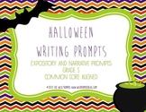 Writing Prompts {Halloween-Themed} Intermediate
