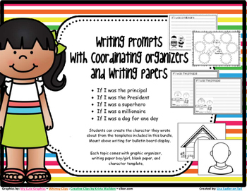"Writing Prompts - Organizers - Writing Paper for ""If I was the...."""