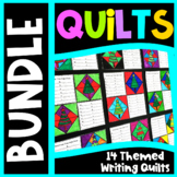 Writing Prompts Quilt Bundle: Halloween Writing Prompts, Kindness Writing