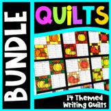 14 Seasonal Quilts Bundle: Kindness, Spring, St. Patrick's