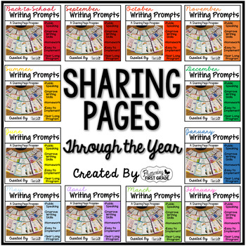 Writing Prompts Through the Year ~ Sharing Pages {BUNDLE}