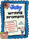July Writing Prompts for Summer Review Journals Summer School