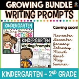 Writing Prompts for Kindergarten to Second Grade BUNDLE