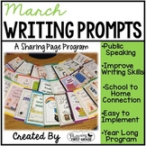 March Writing Prompts for Class Share Time