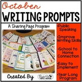 October Writing Prompts for Class Share Time