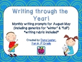 Writing Prompts with Rubric for the Year