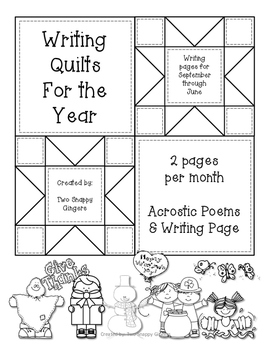 Writing Prompt Quilt Pages for the Year
