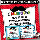 Writing Revision Activity Bundle
