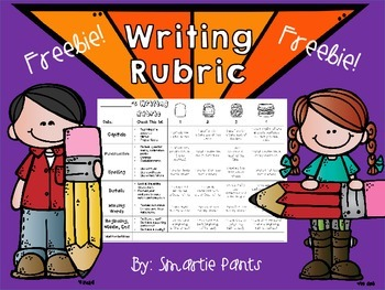Writing Rubric Freebie!