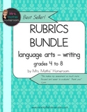 Writing Rubrics Bundle