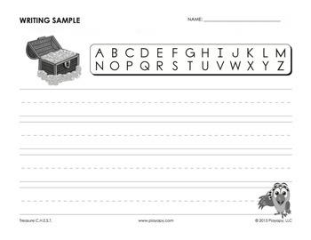 Uppercase Alphabet Printable
