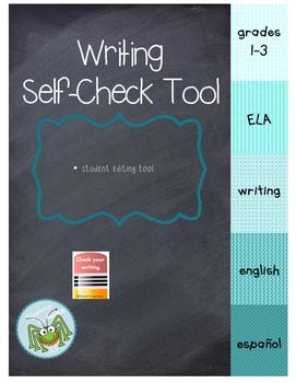 Writing Self-Check Tool