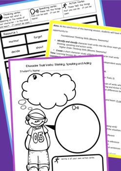 Narrative Writing Skills: Character Trait Verbs - No Prep