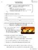 Writing Skills | Commas I & Commas II - 2 Printable Worksheets (Grades 3-7)