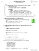 Writing Skills | Five-Paragraph Essay & Persuasive - 2 Printable Worksheets