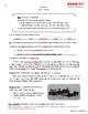 Writing Skills | Nouns & Verbs - 2 Printable Worksheets (Grades 3-7)