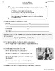 Writing Skills   Quotations & Conjunctions - 2 Printable W