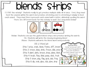 Writing Strips Sets 1 & 2 BUNDLED