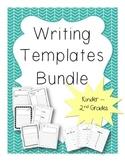 ELA Writing Templates - Primary Writing Paper Bundle