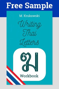 Writing Thai Letters: Thai Alphabet Workbook FREE SAMPLE