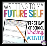 FIRST DAY OF SCHOOL WRITING ACTIVITY