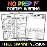 No Prep First Grade Poetry Writing - Distance Learning