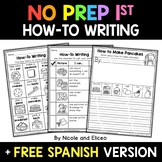 No Prep First Grade Procedural How To Writing - Distance Learning