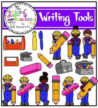 Writing Tools (The Price of Teaching Clipart Set)