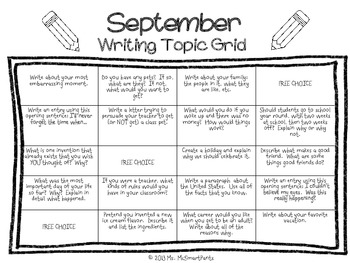 Writing Prompt Grids School Year BUNDLE