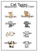 Writing Word File Folder - Cat Animal Thematic Folder - Picture Word Wall