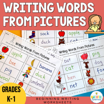 Writing Words From Pictures - No Prep Pack