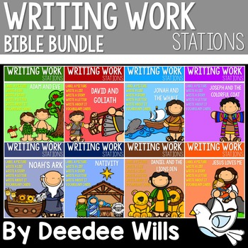 Writing Work Stations BIBLE Bundle