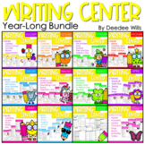 Writing Center and Writing Station BUNDLE