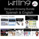 Writing Workshop Growing Bundle