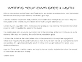 Writing Your Own Greek Myth & Presentation