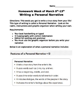 Writing a Personal Narrative Homework Project- Grade 3-5