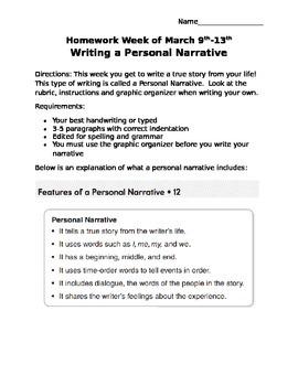 Writing a Personal Narrative Homework Project- Grade 3-5