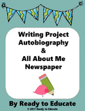 Writing an Autobiography - Template, Mini-Lesson, Brainsto
