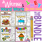 Writing and Word Work for all Seasons Bundle