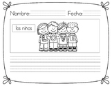Writing Worksheets (Spanish and English) Friendship/Love