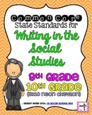 9th and 10th grade Writing in Social Studies Common Core Standards Posters