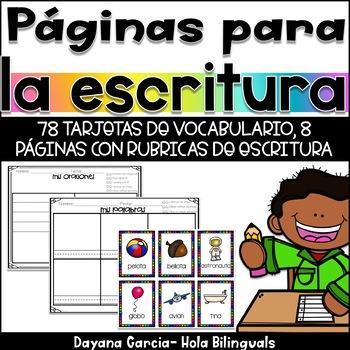Writing templates with rubrics- SPANISH