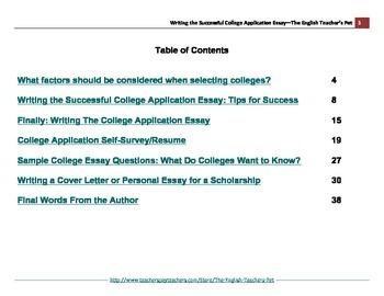 successful college application essays
