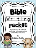 Writing through the verses-  helping students with handwriting skills!