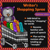 "Halloween Writing & Parts of Speech Activity: ""Writer's Shopping Spree"""