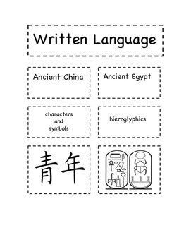 Ancient China and Egypt Notebook