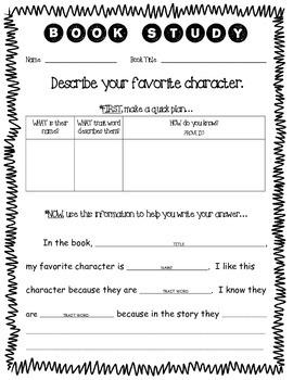 Written Response - Favorite Character - CCSS RL.3