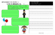 Written Response Organizers & Tests aligned to Reading Str